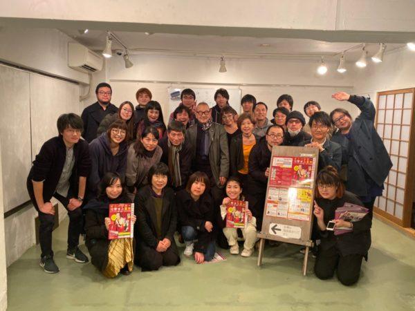 日本の戯曲研修セミナーin福岡vol.2 -イメージを刺激する言葉-「唐十郎を読む!」会期終了しました